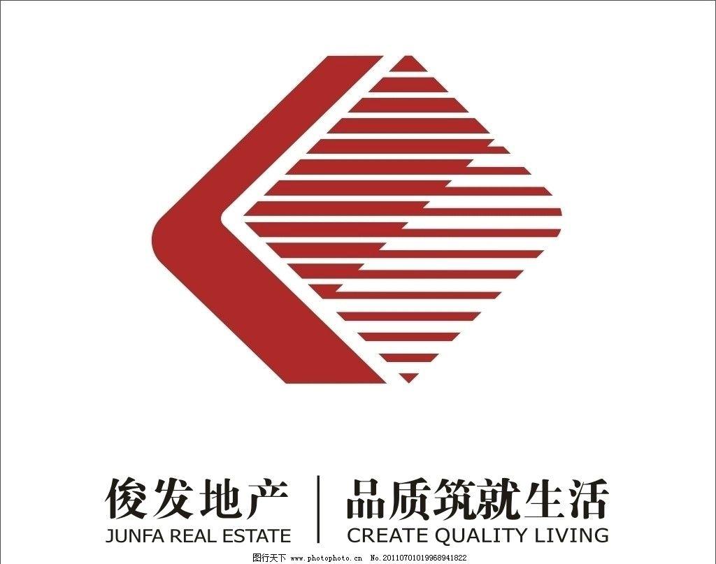 俊发地产矢量标志 俊发 地产 矢量 标志 logo 企业logo标志 标识标志