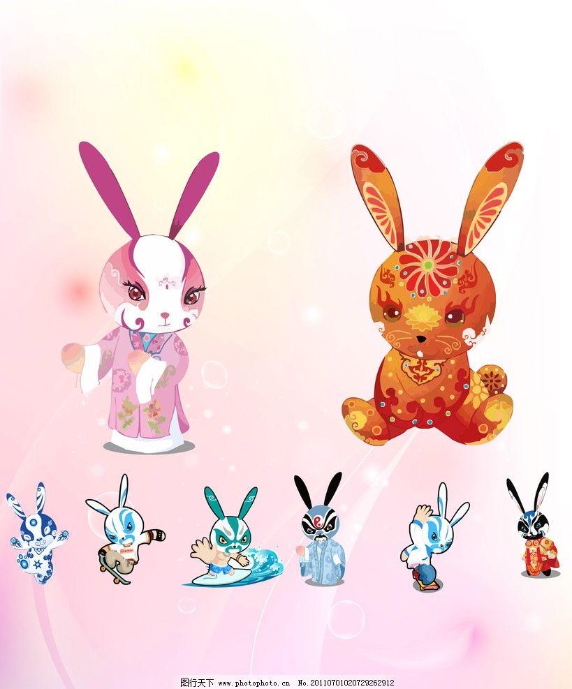 兔子泥工教学步骤
