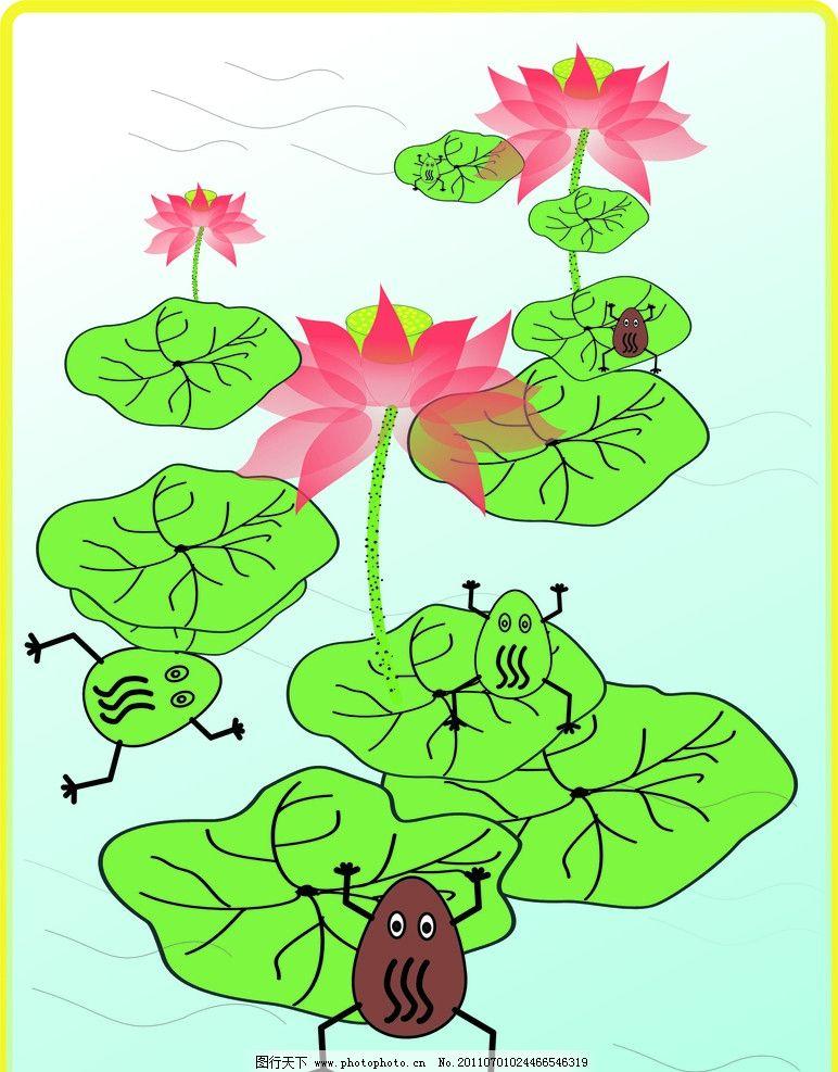 荷花 荷叶 青蛙 野生动物 生物世界 矢量 cdr