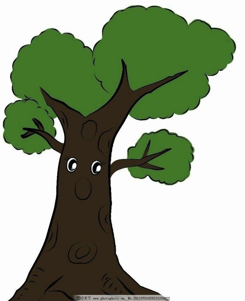 拟人卡通树矢量图图片