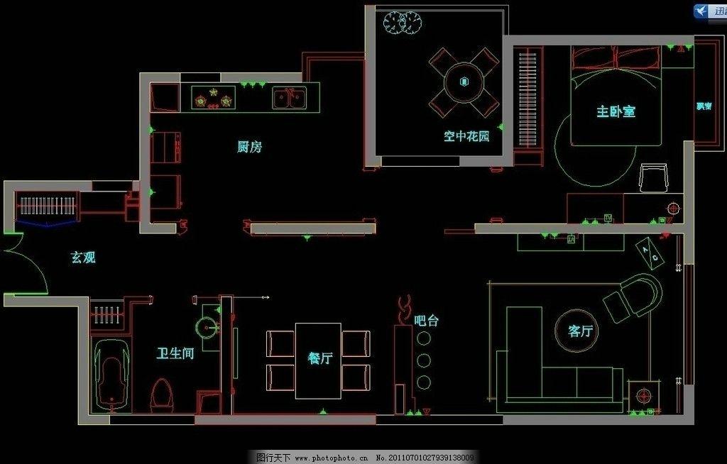 室内全套设计 图纸 平面图 装修 装饰 施工图立面图 剖面图 建筑设计