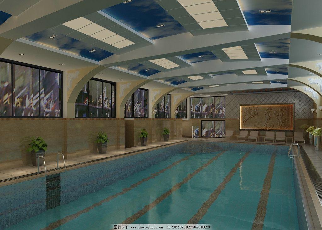 室内游泳池 健身房 游泳池 室内 室内设计 环境设计 设计 2400dpi tif