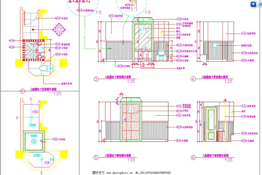cad dwg 图纸 平面图 素材 装修 装饰 施工图 立面图 剖面图 室内设计