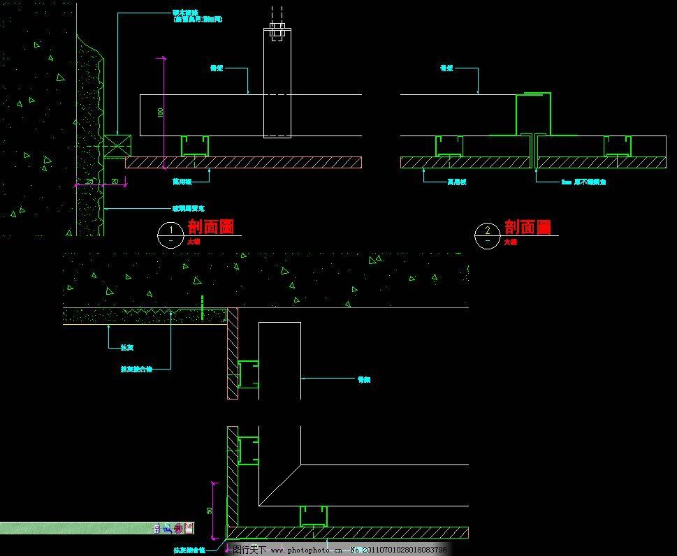 卫生间吊顶大样图马场_建筑设计_环境设计_图图片v大样图纸小型图片