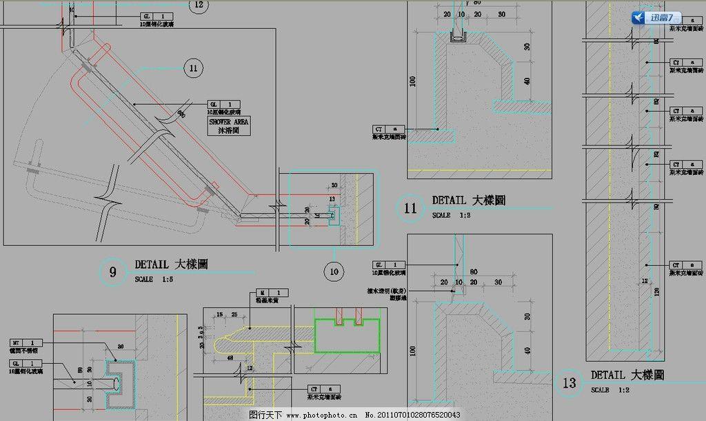 装饰面大样 图纸 平面图 装修 施工图 室内设计 复式住宅 跃层