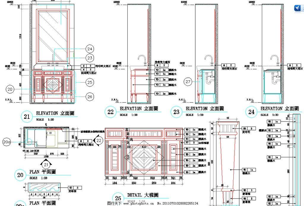 洗脸台大样 图纸 平面图 装修 装饰 施工图 室内设计 复式住宅