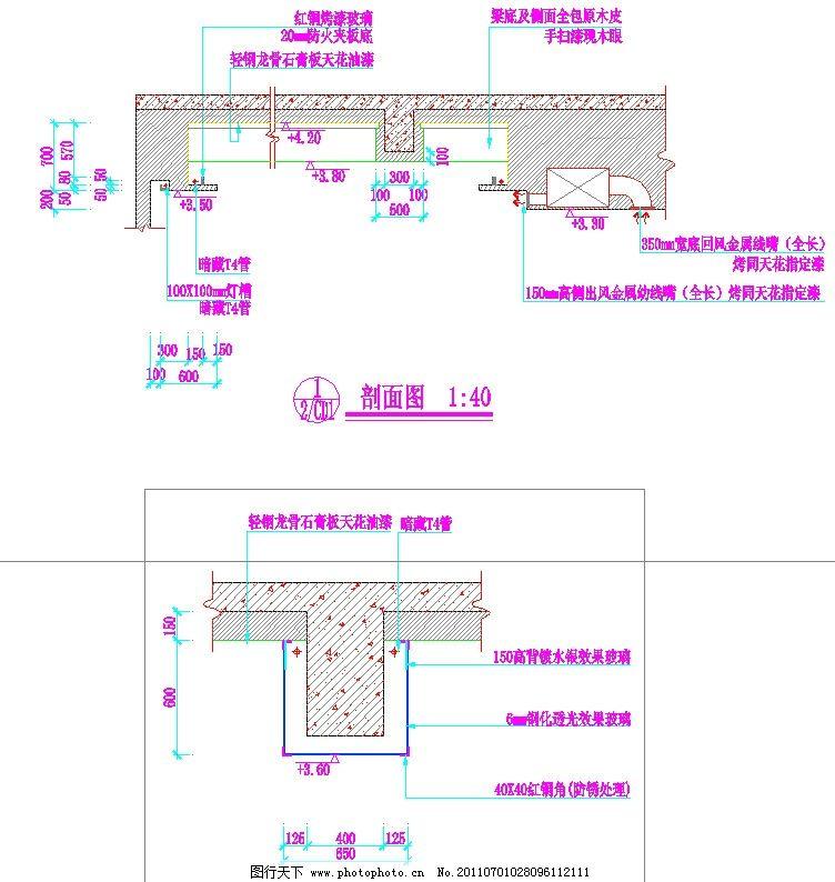 电路 电路图 电子 原理图 752_794