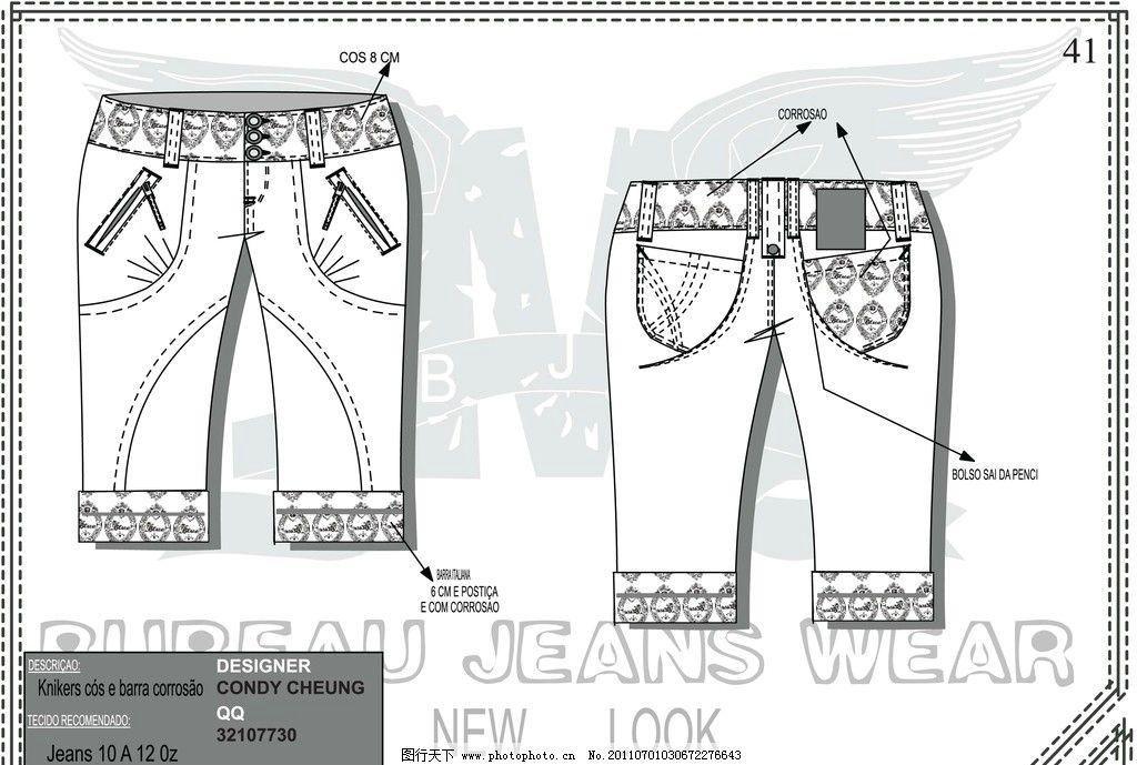 牛仔裙设计图片_服装设计