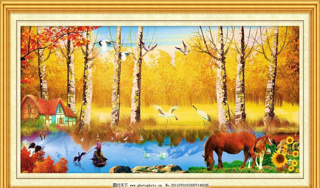 挂画 墙画 年画 飞鸟 建筑 仙鹤 蓝天 房子 花草 树木 大路 林道 秋天