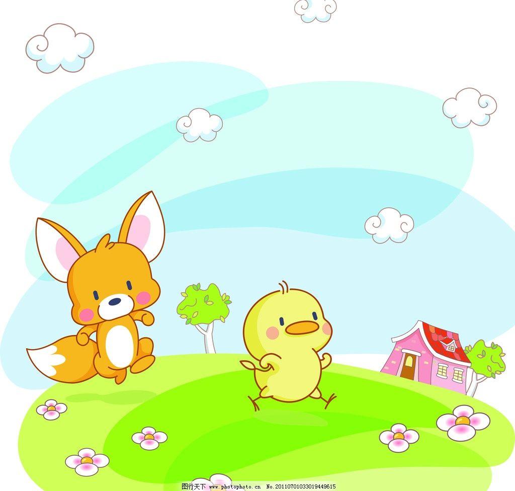 卡通小动物 开心伙伴 小 松鼠 鸭子 卡通 房子 花 绿色 云朵 素材