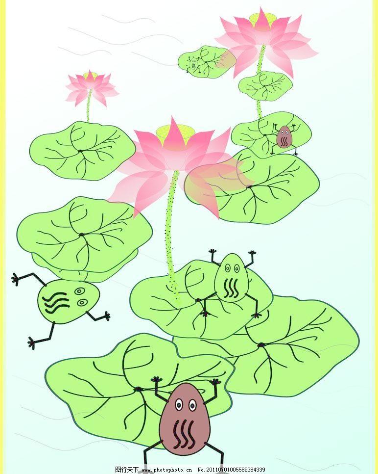 荷花 荷花图片免费下载 荷花模板下载 荷花矢量素材 荷叶 青蛙