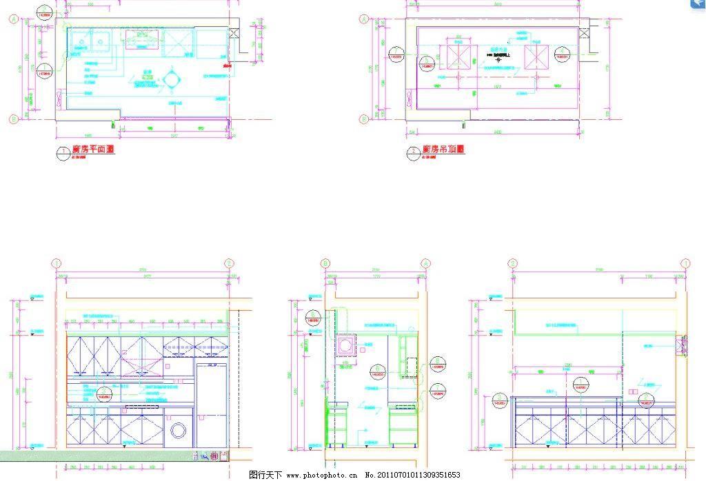 厨房立面图 cad dwg 图纸 平面图 素材 装修 装饰 施工图 立面图 剖面图片