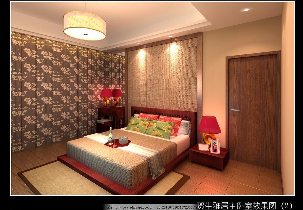 现代中式卧室图片_壁纸墙画_装饰素材_图行天下图库图片
