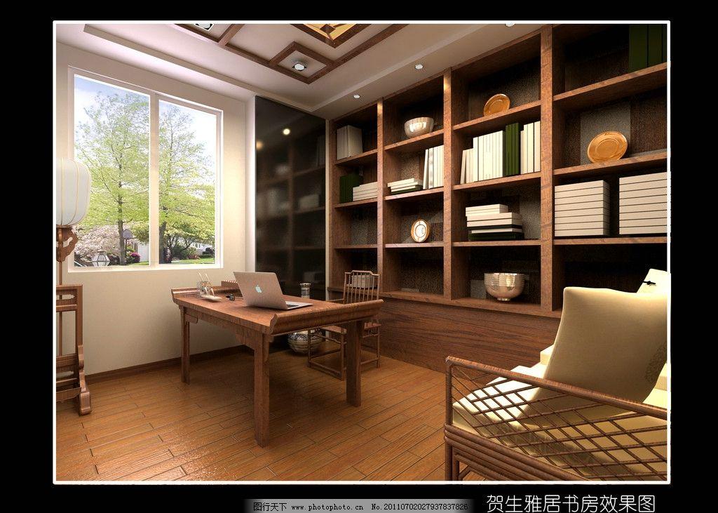 现代中式书房 简约书柜 简中 黑镜 木格装饰 中式书桌