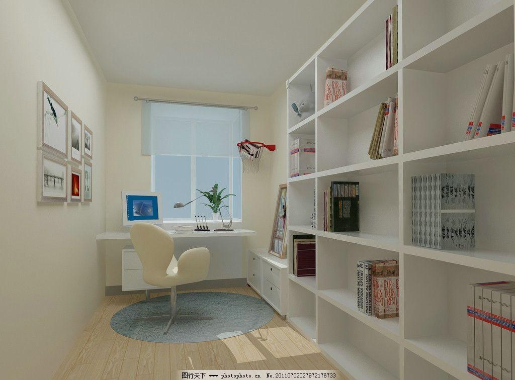 书房 书房3d设计 书架 桌椅 室内设计 环境设计 设计 72dpi jpg