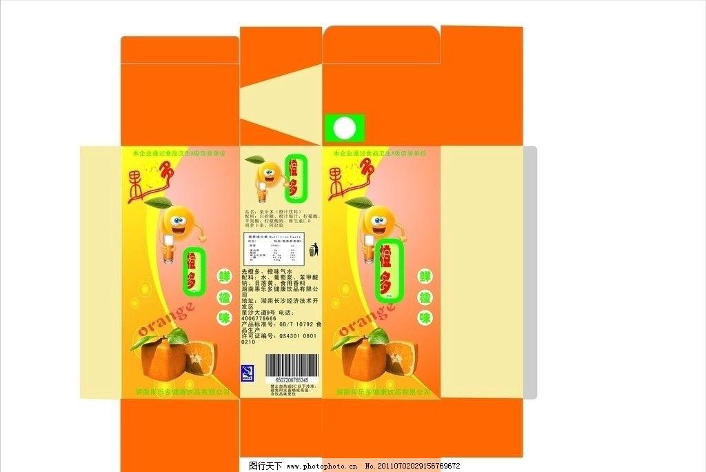 饮料包装盒展开图 包装展开图 包装设计 广告设计 矢量 cdr
