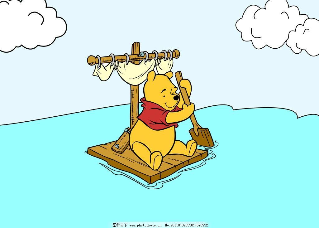 维尼熊 划船 海洋 可爱 美国 儿童 经典 迪斯尼 psd分层素材 源文件