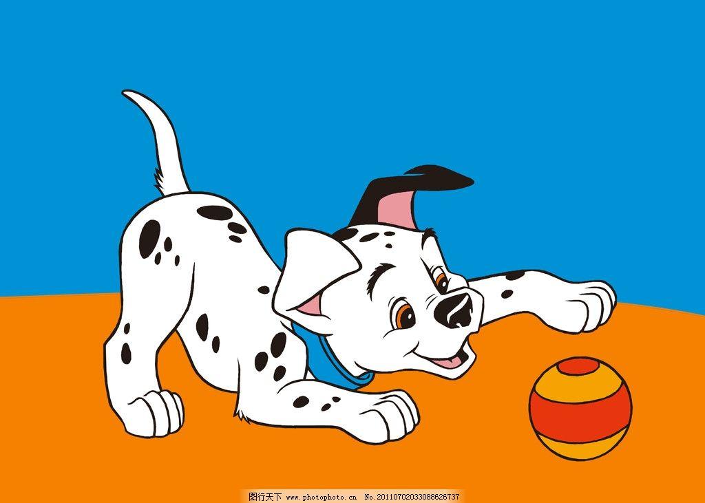 斑点狗玩皮球 可爱 儿童 美国 斑点狗玩球 源文件