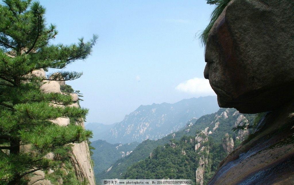 地藏石佛 九华山风景区 花台景区 地藏王石佛 群山 树 国内旅游 旅游