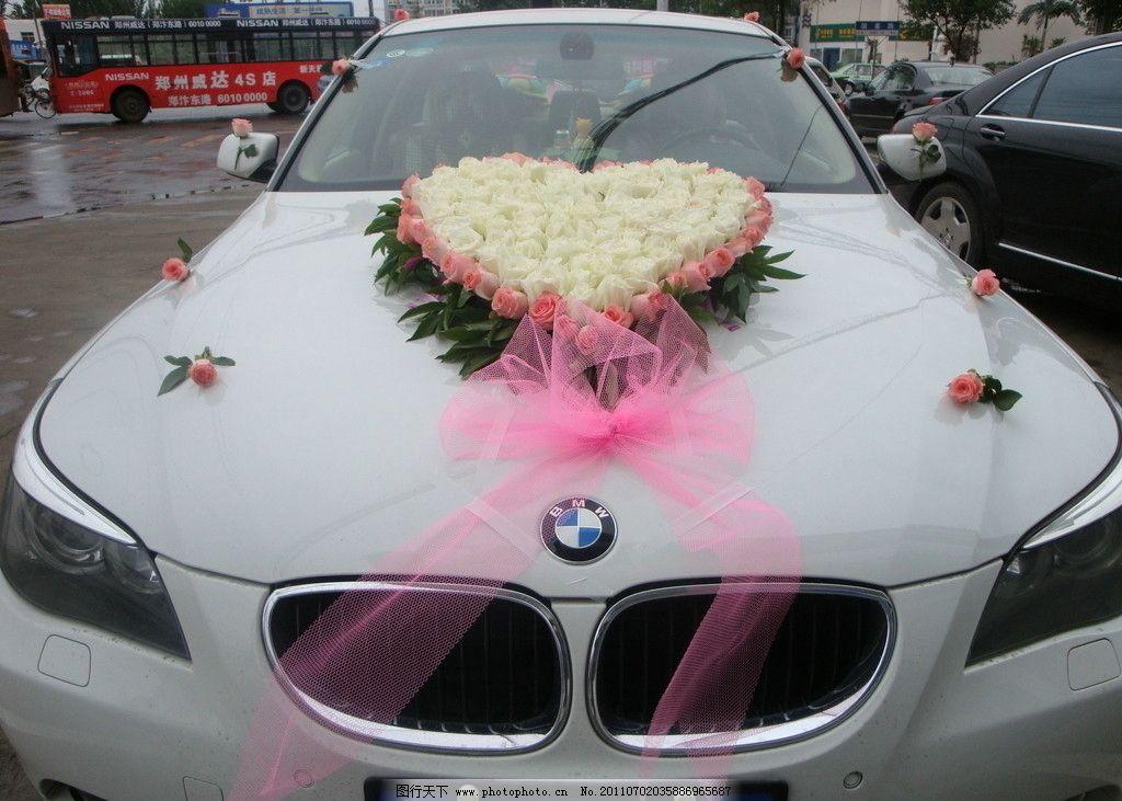 花车 婚车 婚礼 结婚素材 宝马 花束 高清婚庆图片 节日庆祝