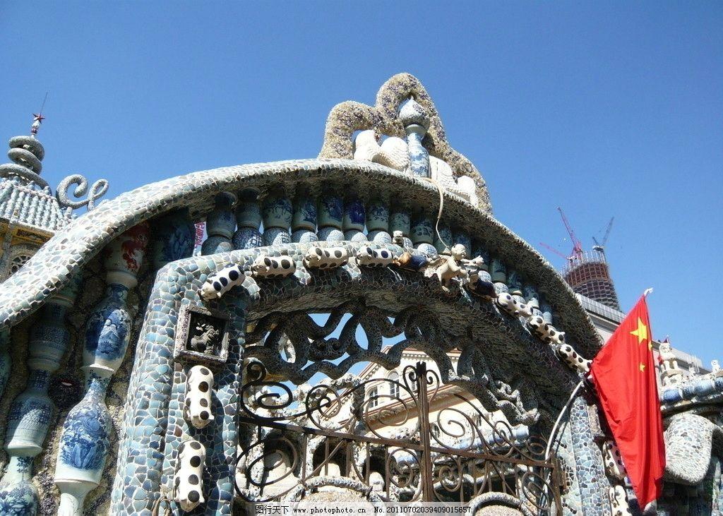 瓷房子 天津 赤峰道 建筑 瓷器 藝術 紅旗 藍天 天空 攝影 建筑攝影
