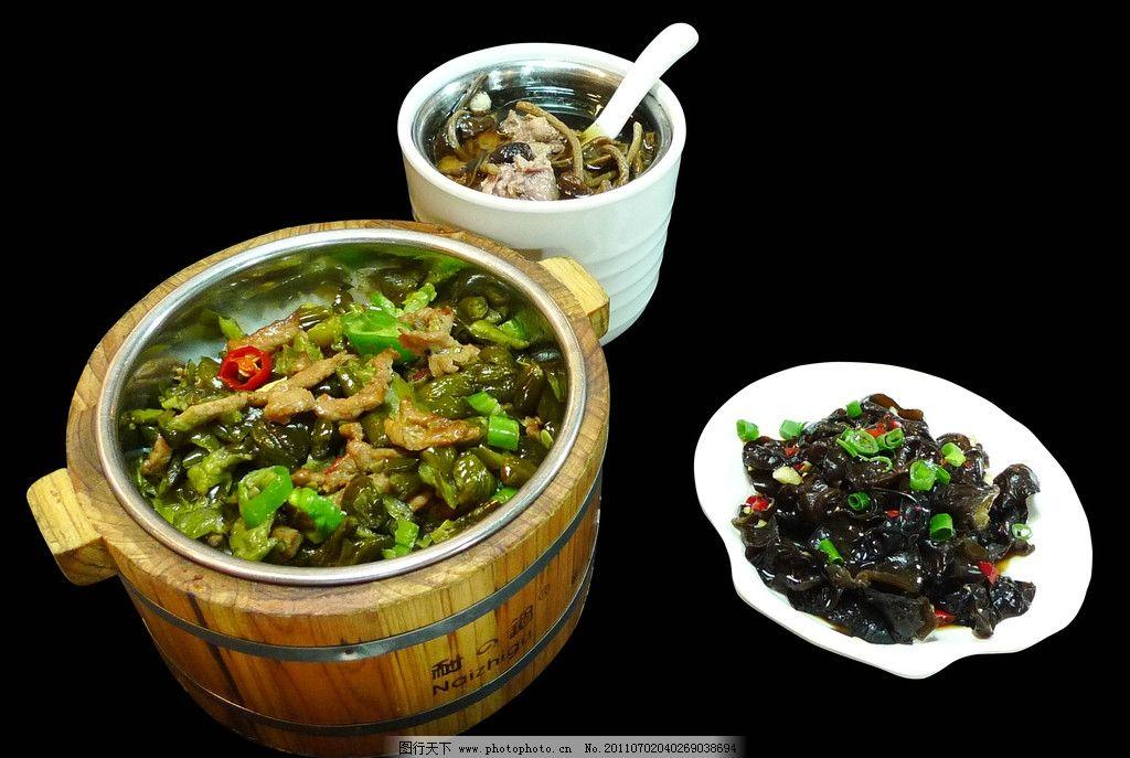 酸菜肉丝木桶饭 茶树菇排骨汤 真功夫 真有味 木耳 美味 湘菜 川菜