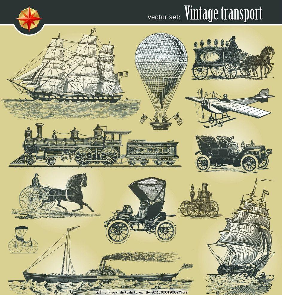 古典交通工具 国外 古代 工具 交通 手绘 线条 帆船 小舟 飞机 马车