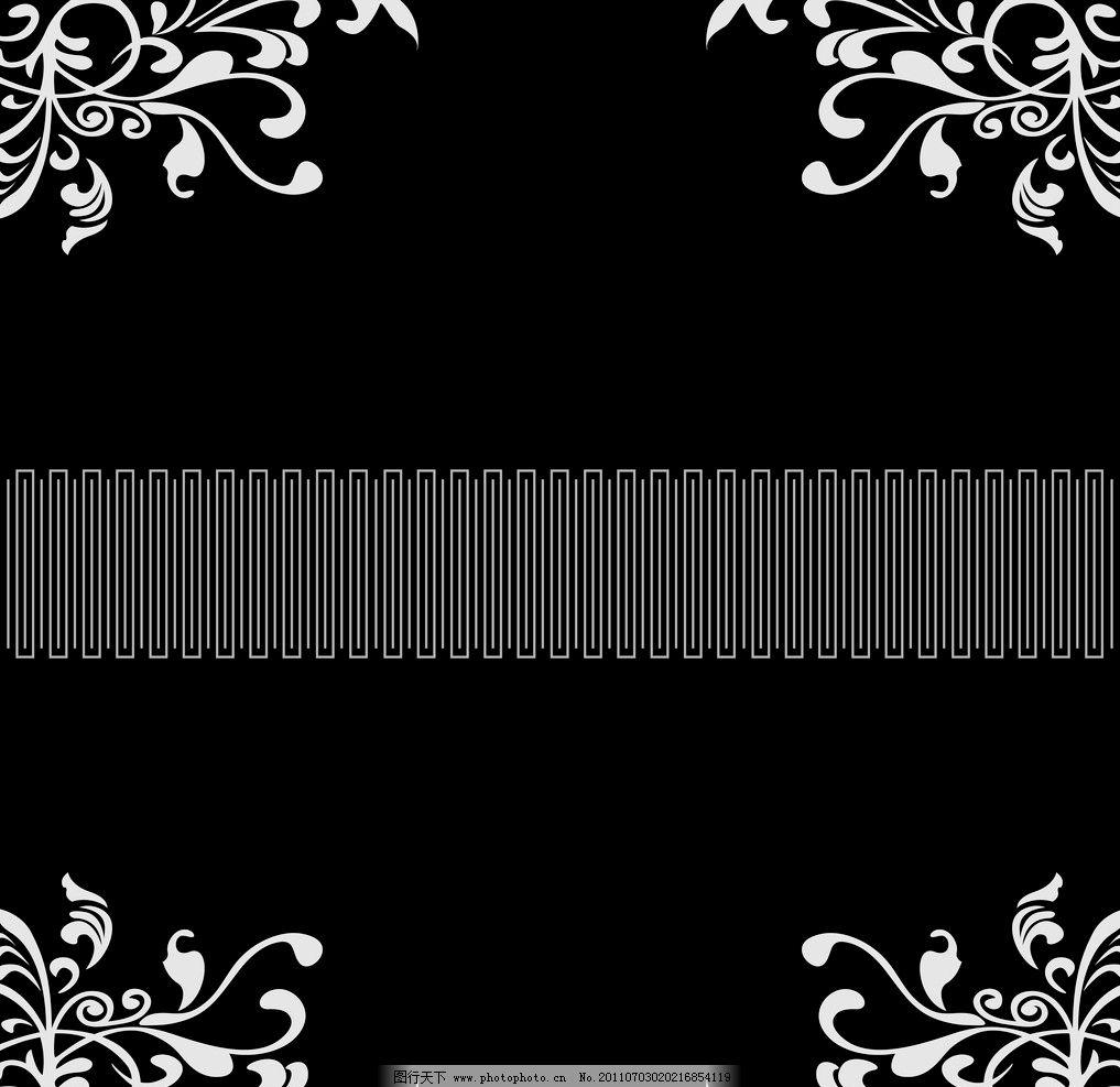 舞动旋律角花 角花 线条 线条花纹 磨砂移门玻璃 底纹背景 底纹边框