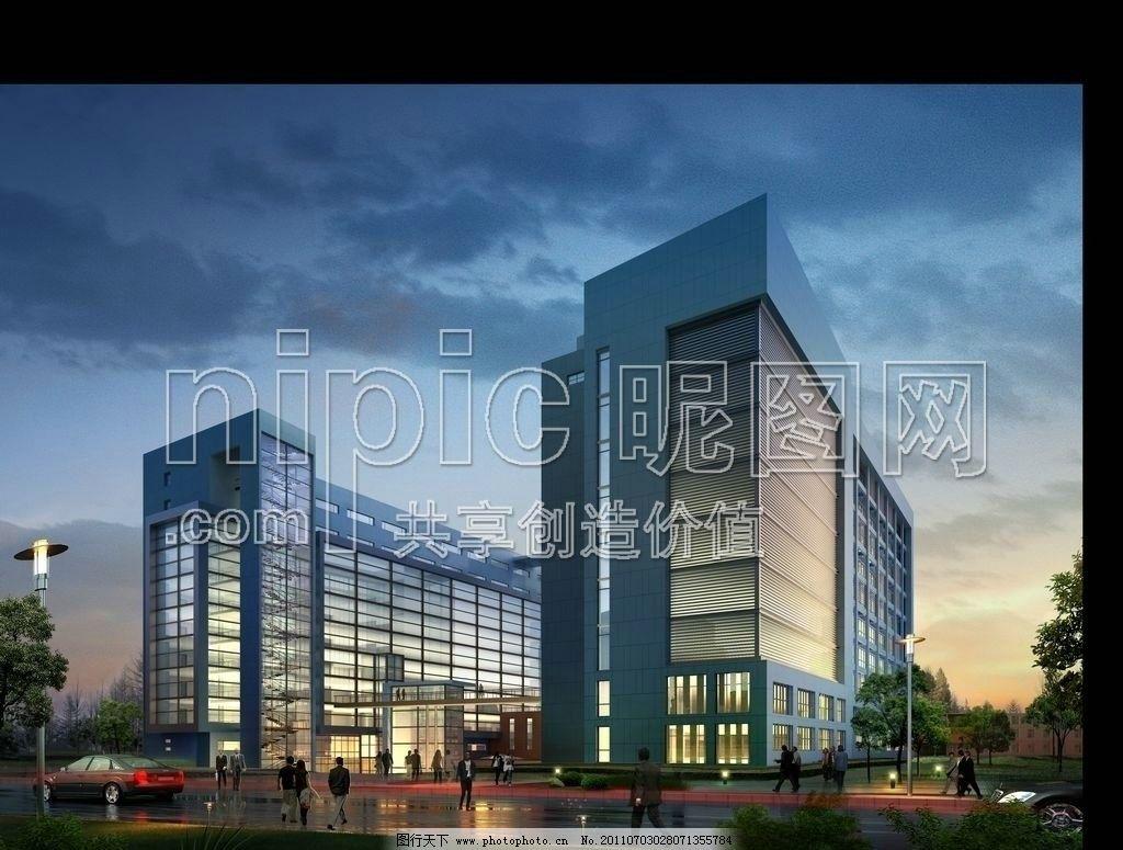 设计图库 环境设计 建筑设计  综合办公大楼 办公大楼效果图 办公大楼