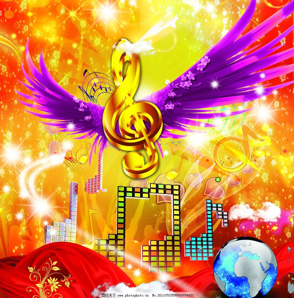 音乐飞翔 地球 飘带 云彩 翅膀 乐符 音乐 心形 星星 海报设计 广告