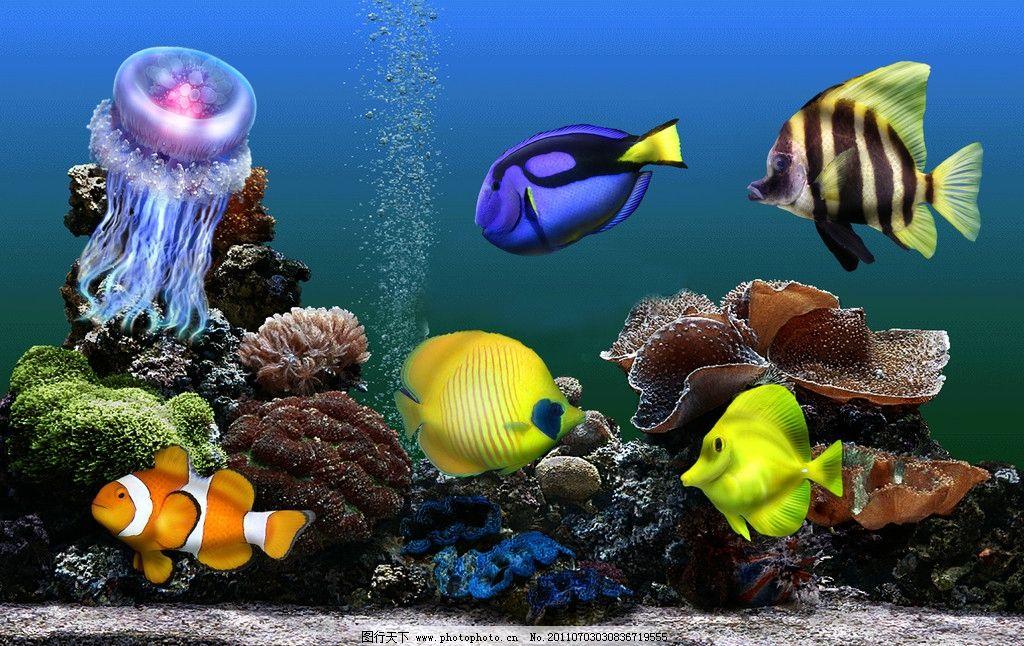 海底世界 水母 小鱼 彩色鱼 观赏鱼 鱼缸 psd广告设计 国外广告设计