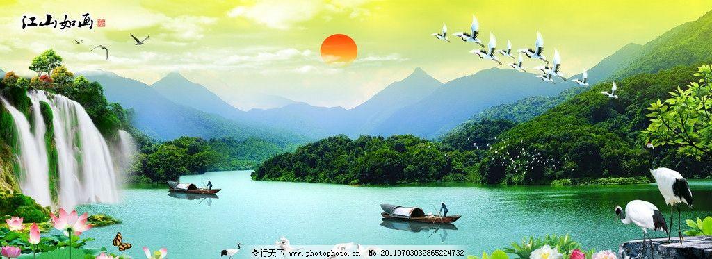 桂林风景 风景如画 连绵的山 船家 飞鹤 飞鸟 双鹤 荷花 荷塘 流水