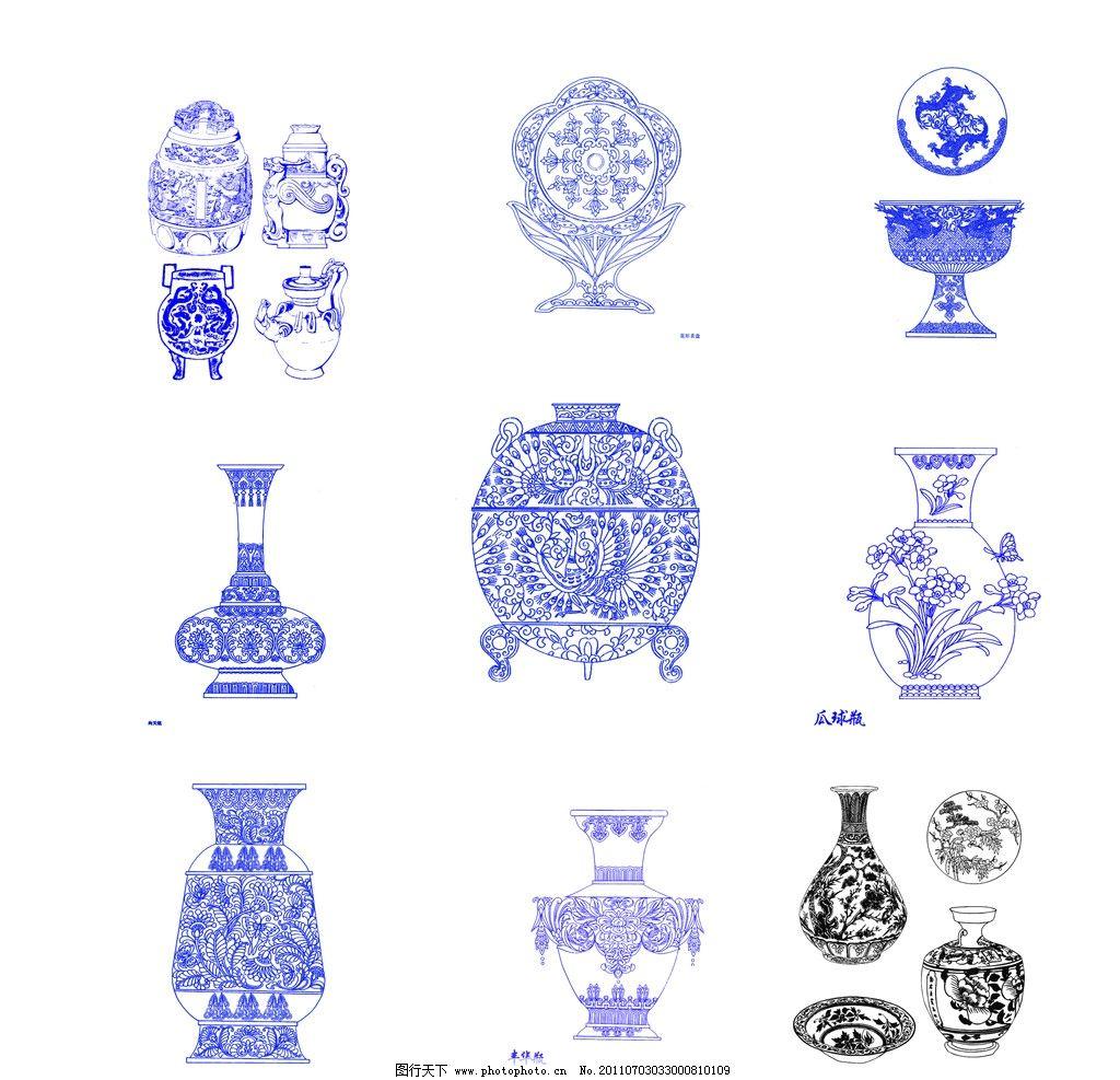 高清青花瓷 花瓶 古典花瓶 青花瓶 红花瓶 陶瓷花瓶 psd分层素材 源