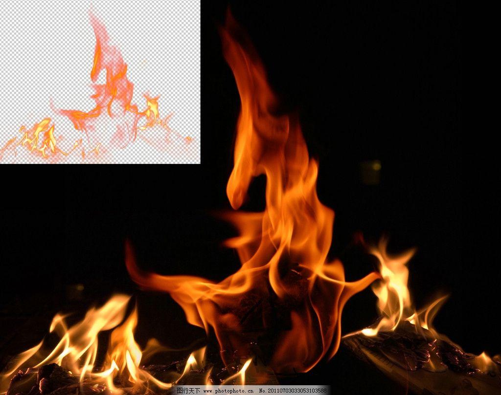 火焰 火焰分层素材 底纹 透明背景 psd火焰 psd分层素材 源文件 300