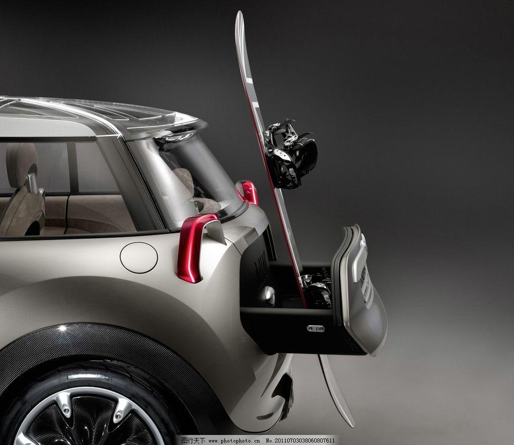 汽车 mini rocketman 概念车