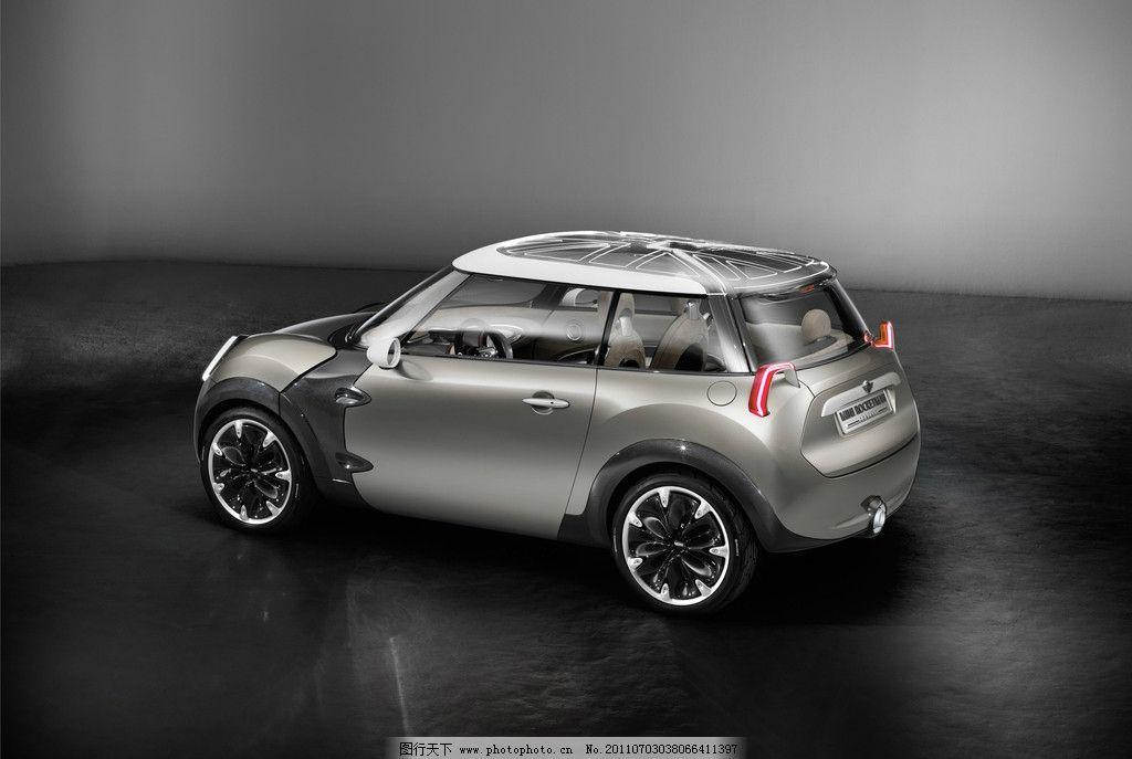 mini rocketman 概念车 侧视图 尾部 银灰色车体 尾灯 个性的尾灯设计