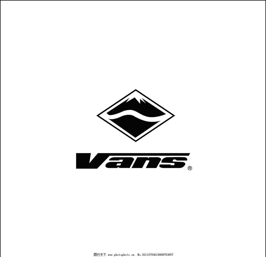 萬斯 vans 萬斯logo 品牌logo 企業logo標志 標識標志圖標 矢量 ai圖片