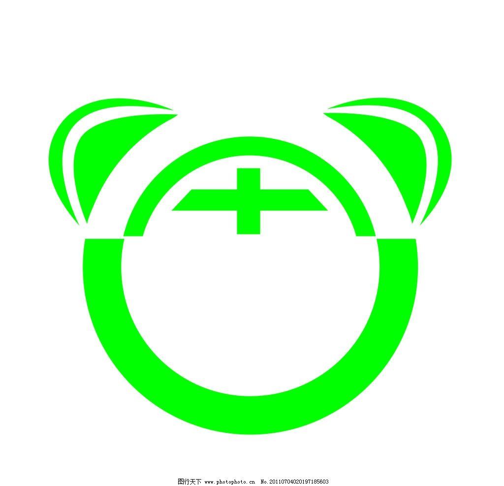 宠物logo 宠物医院 宠物店