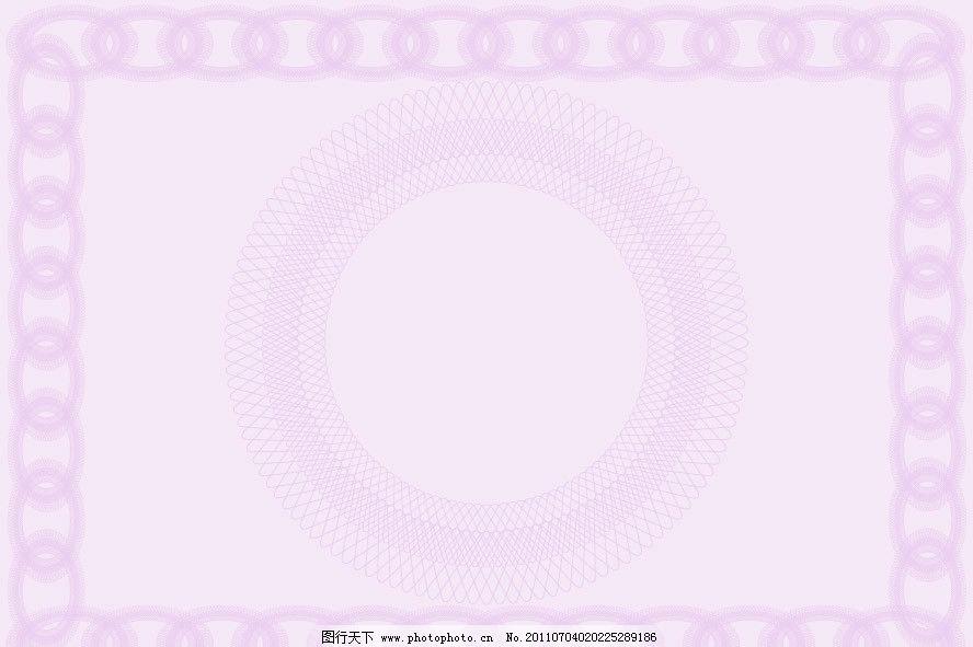 线条 精密 交错 叠加 时尚 欧式 古典 证书 文凭 花纹 花边 边框 底纹