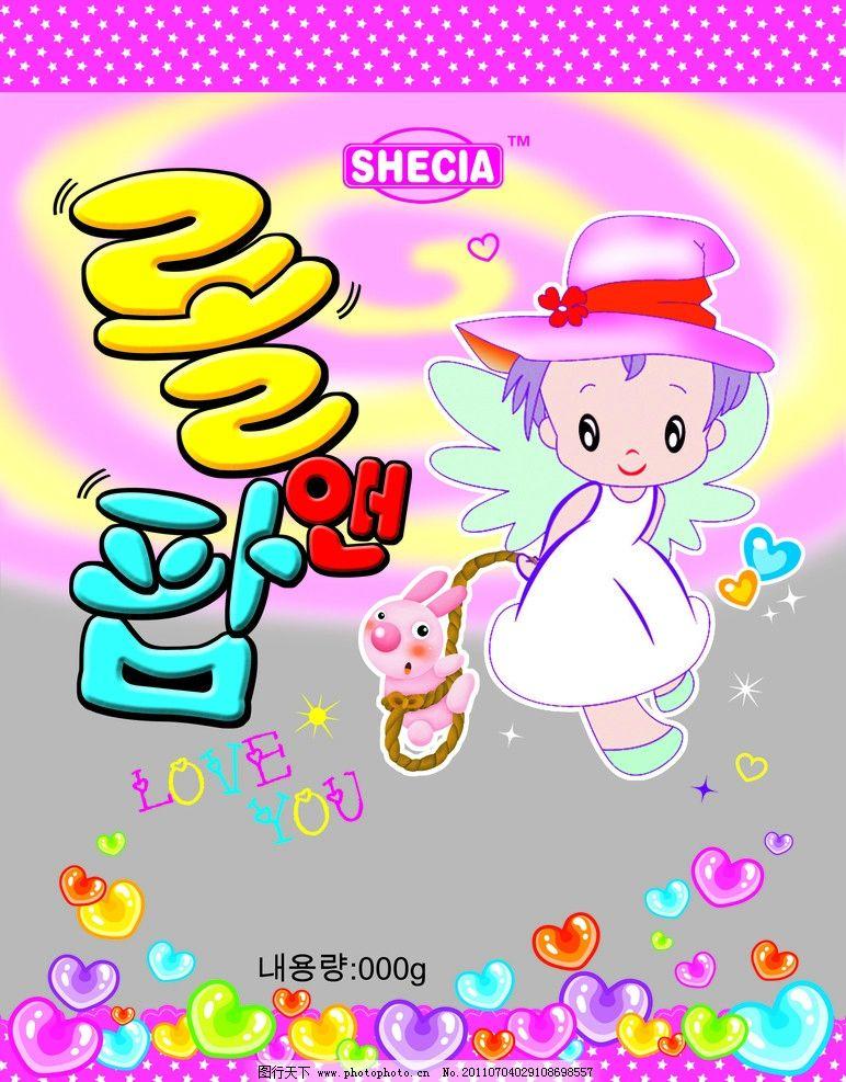 糖果包装 糖果袋子 韩国风格 可爱卡通 韩国文字 爱心桃 小天使 包装