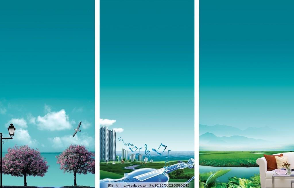 房地产广告灯箱背景 背景素材 灯箱画 大海 红树 路灯 大提琴 高楼