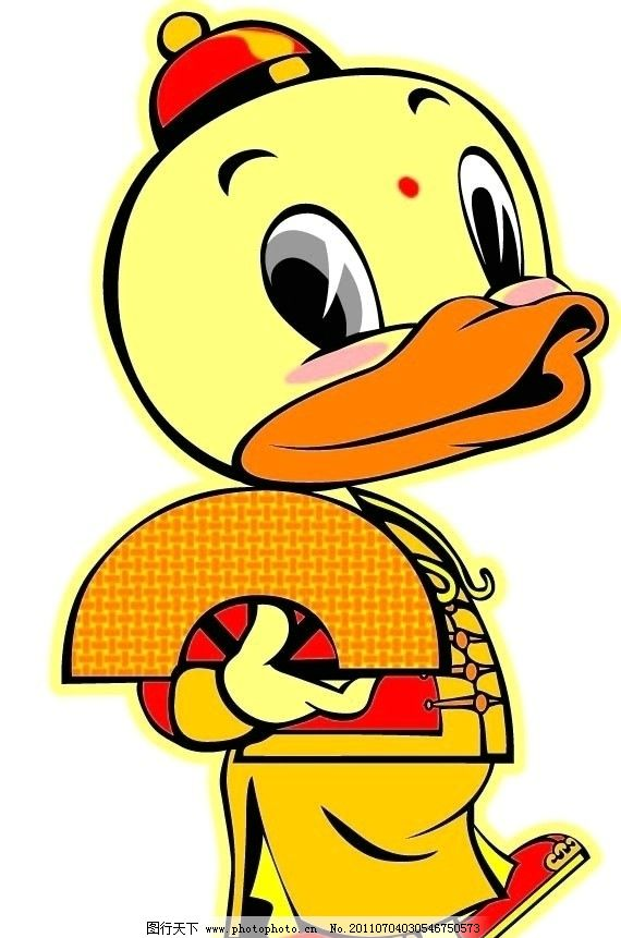 鸭子 鸭 小鸭 卡通鸭 卡通设计 广告设计 矢量 ai