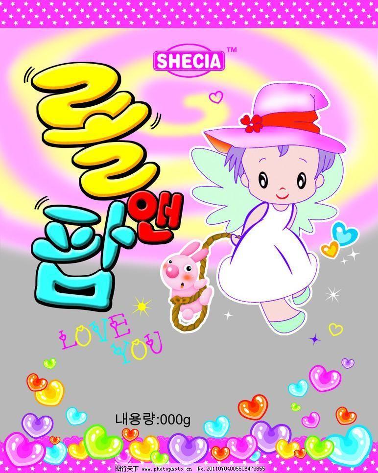 韩国文字 可爱卡通