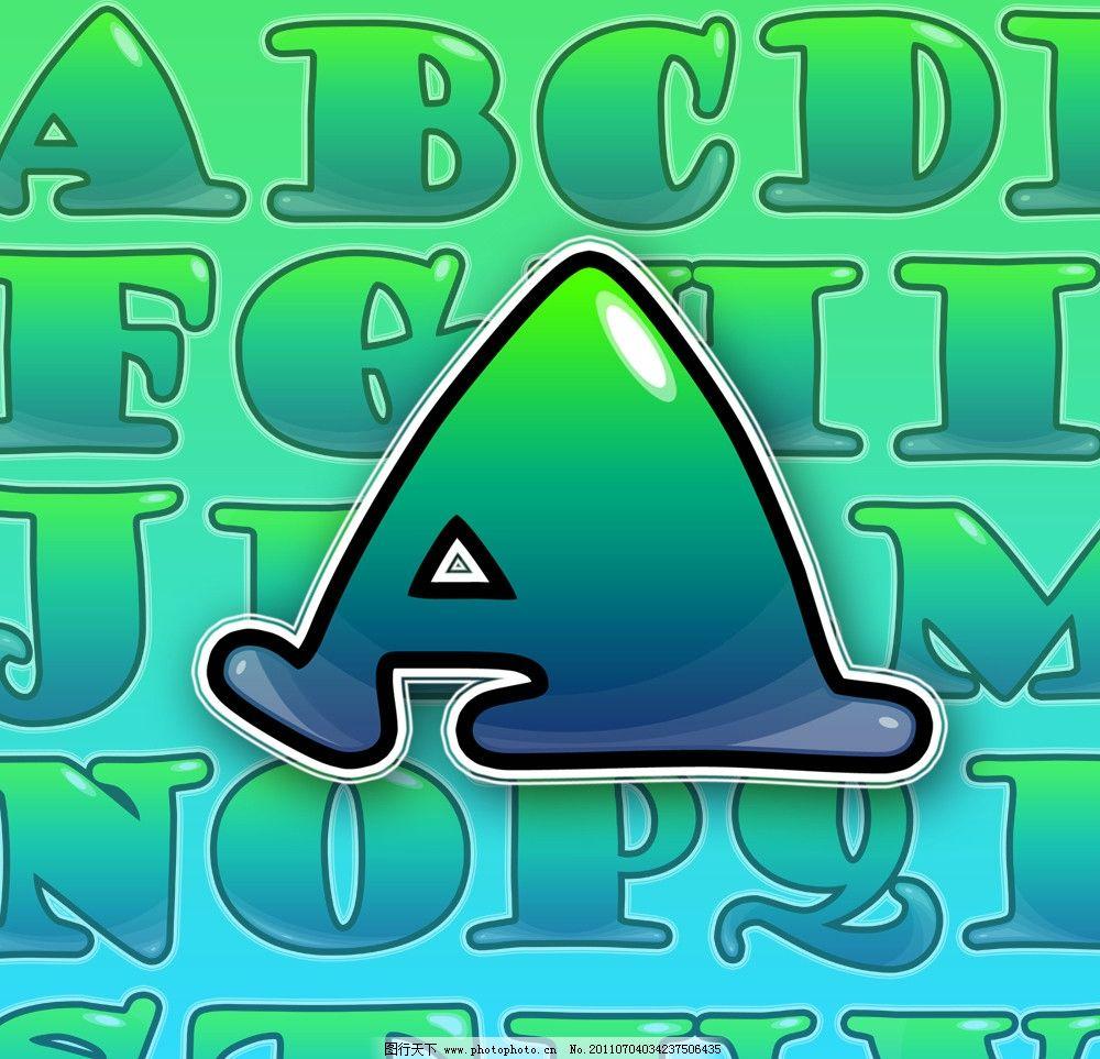 原创英文卡通字体 原创 英文字体 卡通字体 个性字体 可爱字体 变形字体 英文变体 设计字体 特效字体 卡通字母 变体字母 abcdefghijklmnopqrstuvwxyz 字体下载 源文件 300DPI PSD