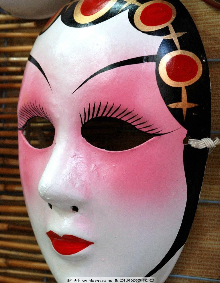 传统脸谱面具图片