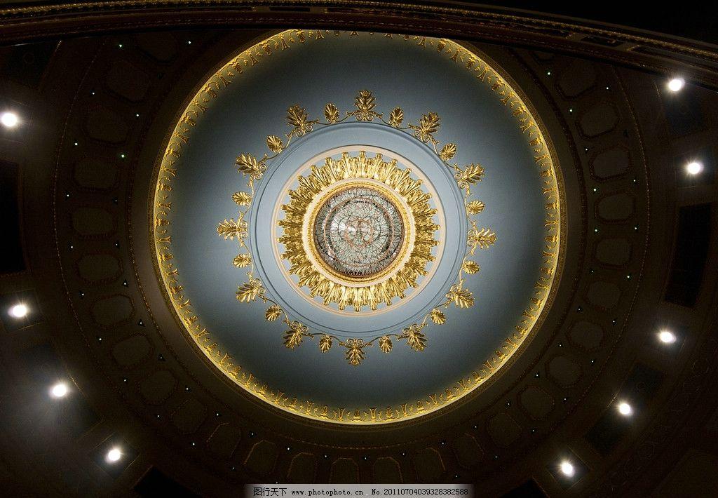 上海音乐厅 建筑 屋顶 欧式风格 装修 国内摄影 建筑园林 室内摄影 摄