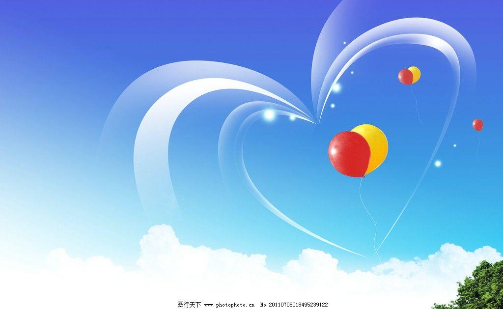 蓝天白云 蓝天图片 风景图片 风景漫画 动漫动画 设计 300dpi jpg