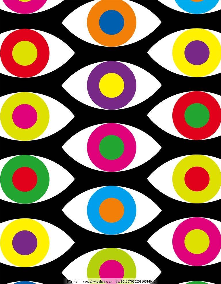 彩色眼睛 眼睛 彩色 眼睛背景 圈圈 圆球 背景底纹 底纹边框 设计 300