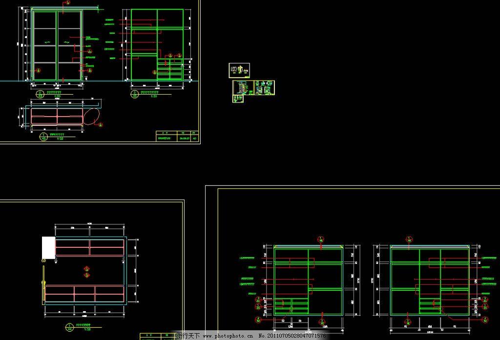 装饰 施工图 室内设计 复式住宅 平面 跃层 楼层 隔断 家具 复式结构