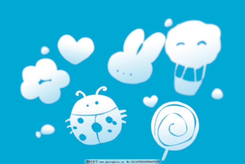 可爱的云朵 糖果 甲虫 热气球 小兔子 心 棒棒糖 云朵 白云 白云造型